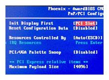 pnp/pci configuration