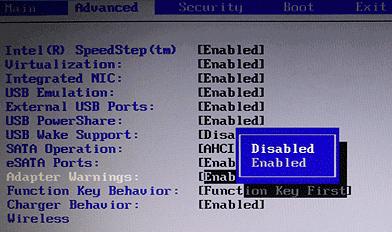 Disable_Adapter_Warning2