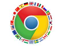 Google Chrome Dil değiştirme