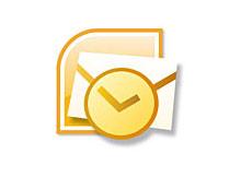 Outlook ta yolladığınız emaili geri alın