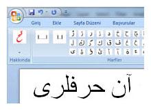 Microsoft Word da Arapça ve Osmanlıca yazın