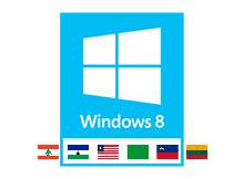 Windows 8 dil paketlerinin kurulumu