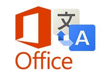 Microsoft Office nin dilini değiştirelim