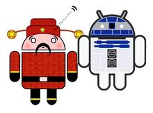 Eski telefonlar neden yeni Android güncellemesi almaz