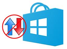 Microsoft store nasıl yasaklanır