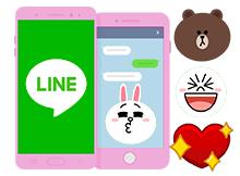 Line deki Resmi whatsapp de paylaşmak