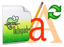 Notepad plus ile Büyük harfleri küçük harfe dönüştür