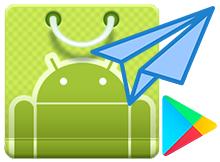 Android uygulama linki nasıl paylaşılır